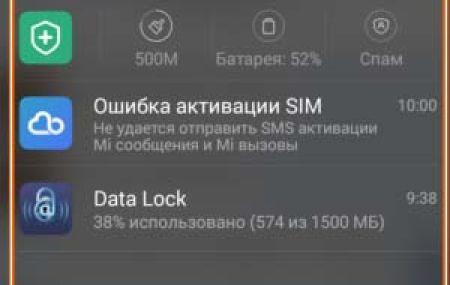 Ошибка активации Sim Xiaomi: как их решить