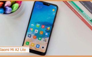 Обзор Xiaomi Mi A2 Lite и его характеристики: преимущества и недостатки