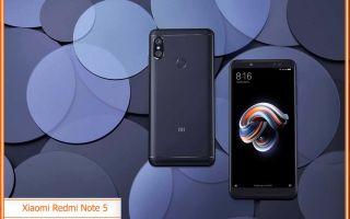 Xiaomi Redmi Note 5 – обзор, технические характеристики, преимущества