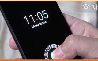 Плохо работает сканер отпечатков пальцев Xiaomi
