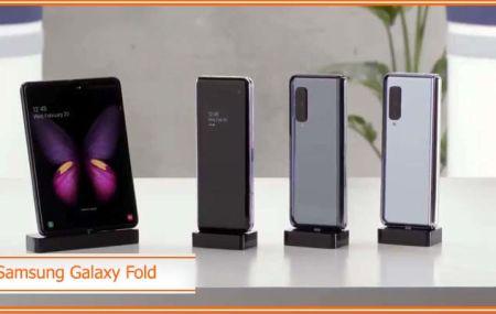 Самсунг Галакси Фолд с гибким экраном: обзор, характеристики, стоимость, габариты