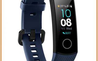 Как настроить смарт браслет Huawei Honor Band 4  и как использовать: все способы