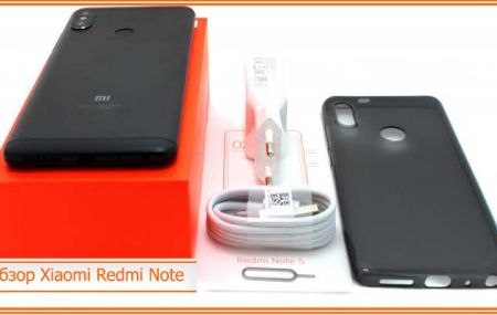 Xiaomi Redmi Note 5 32/64gb – обзор и технические характеристики
