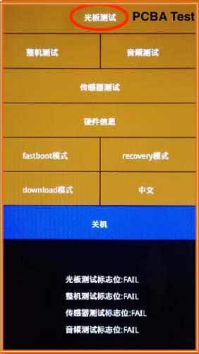 xiaomi redmi 4a не работает датчик приближения