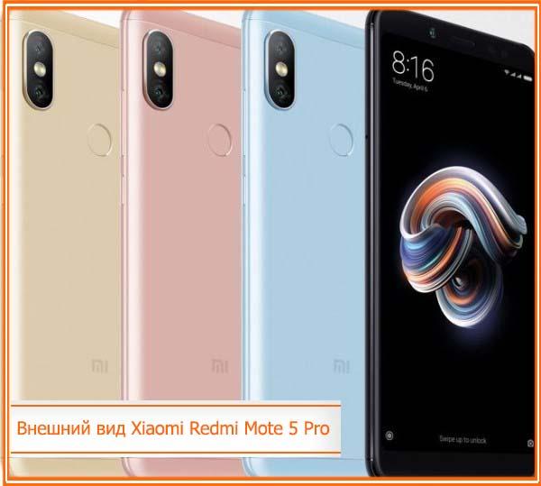 xiaomi redmi note 5 pro 6 гб 64gb характеристики