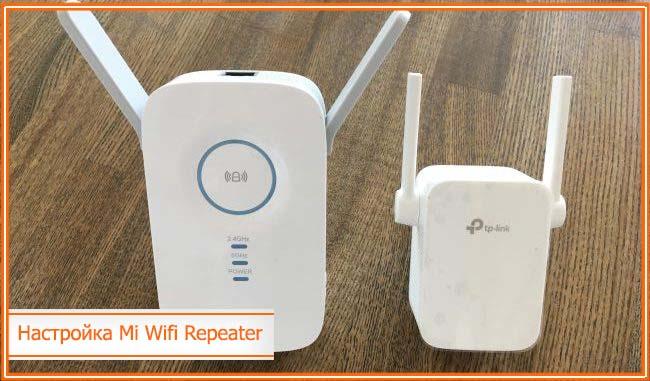 xiaomi wifi repeater 2 настройка