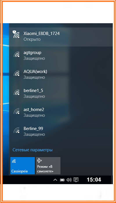 xiaomi wifi router 3g настройка