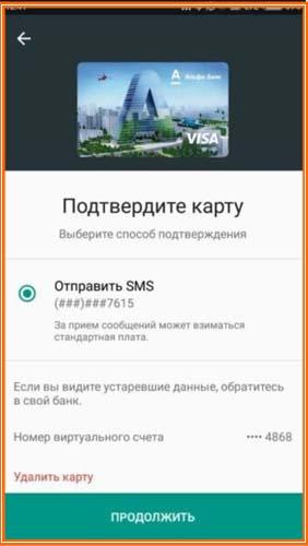 не работает google pay на mi8