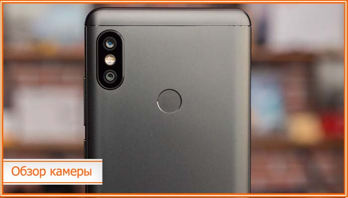 xiaomi redmi note 5 4 64gb характеристики