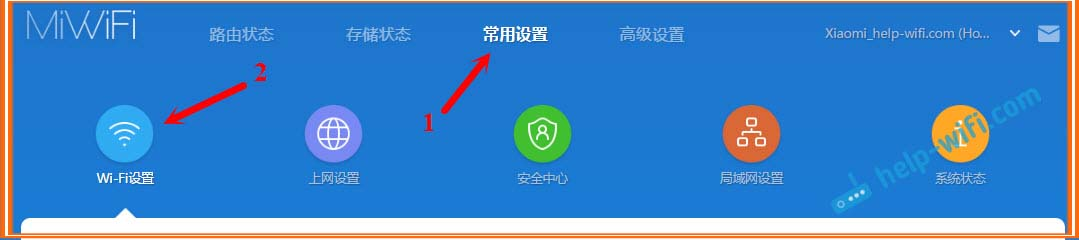 прошивка роутера xiaomi mi wifi 3