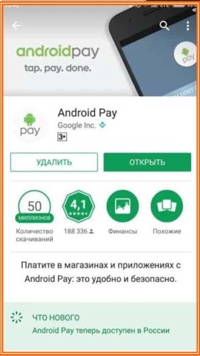 google pay не работает на xiaomi mi5