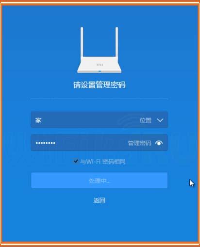 как настроить роутер mi router 3
