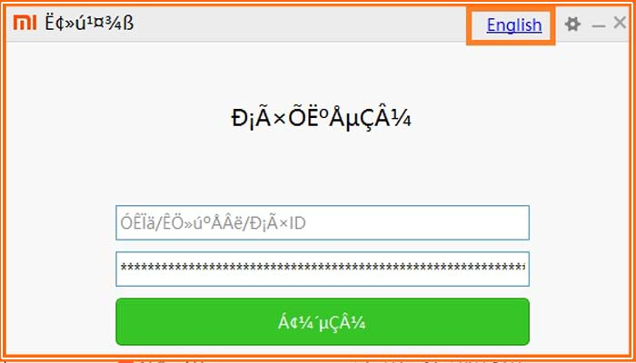 как получить авторизованный аккаунт xiaomi