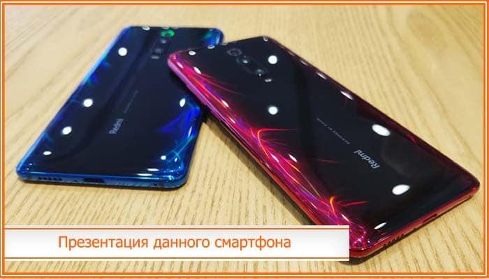 xiaomi представила смартфон redmi k20 pro