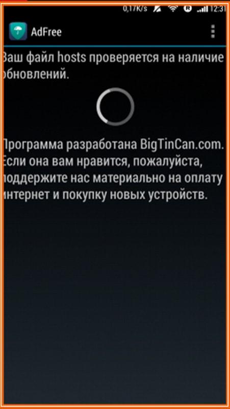 блокировка рекламы на андроид