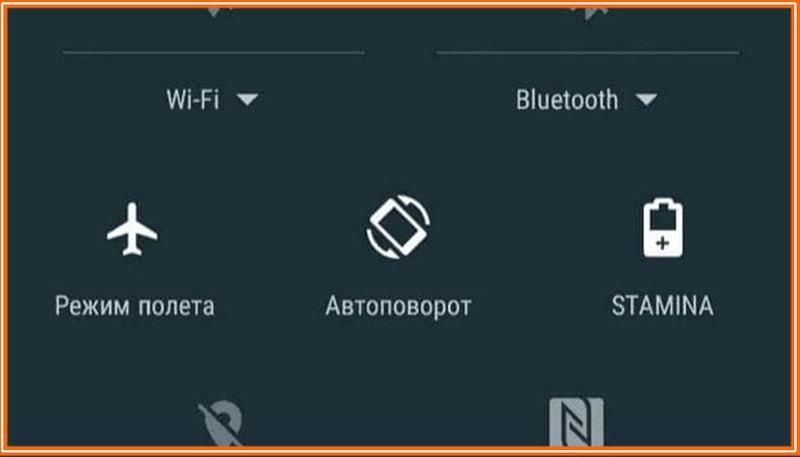 андроид не подключается к wifi пишет сохранено
