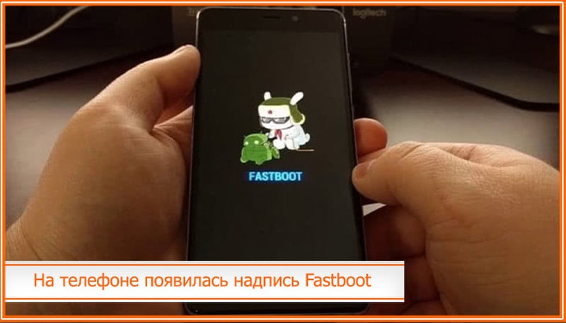 waiting for any device fastboot что делать